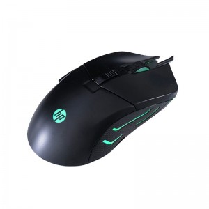 Mouse HP G260 Led